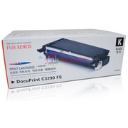 Ink masters: Best dealer for Fuji Xerox printers and accessories